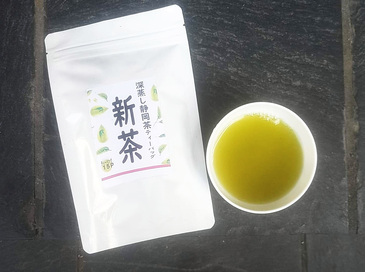 お茶ギフト8